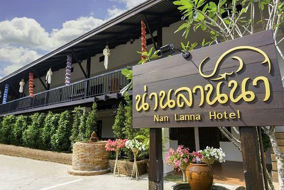 รีวิว โรงแรมน่านลานนา